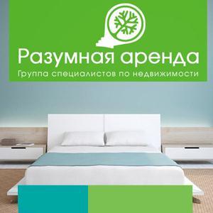 Аренда квартир и офисов Чапаевска