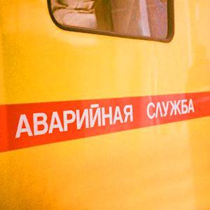 Аварийные службы Чапаевска