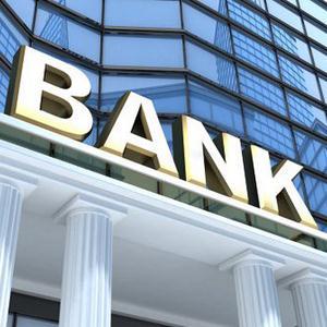 Банки Чапаевска