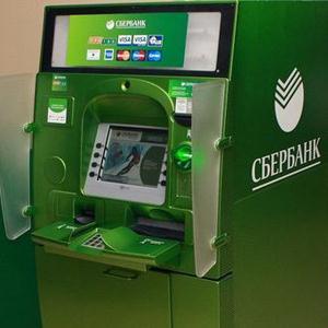 Банкоматы Чапаевска