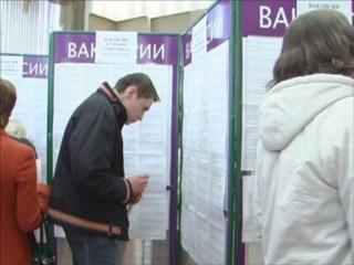 Центры занятости Чапаевска