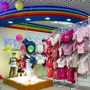 Детские магазины Чапаевска