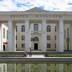 Дворцы и дома культуры Чапаевска