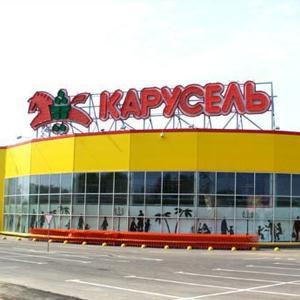 Гипермаркеты Чапаевска
