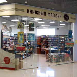 Книжные магазины Чапаевска
