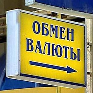 Обмен валют Чапаевска