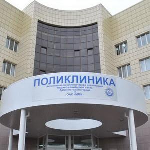 Поликлиники Чапаевска