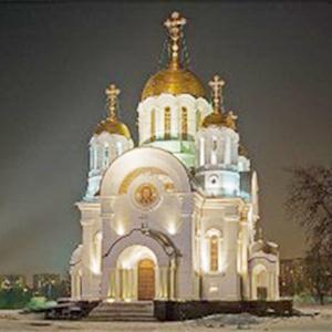 Религиозные учреждения Чапаевска