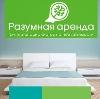 Аренда квартир и офисов в Чапаевске