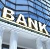 Банки в Чапаевске