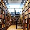 Библиотеки в Чапаевске