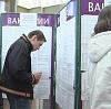 Центры занятости в Чапаевске