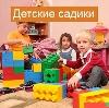 Детские сады в Чапаевске