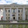 Дворцы и дома культуры в Чапаевске