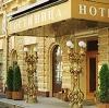 Гостиницы в Чапаевске
