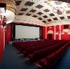 Кинотеатры в Чапаевске
