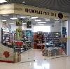 Книжные магазины в Чапаевске