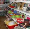 Магазины хозтоваров в Чапаевске