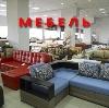 Магазины мебели в Чапаевске