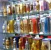 Парфюмерные магазины в Чапаевске