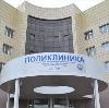 Поликлиники в Чапаевске