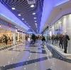 Торговые центры в Чапаевске