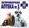 Ветеринарные аптеки в Чапаевске