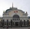 Железнодорожные вокзалы в Чапаевске