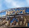 Зоопарки в Чапаевске