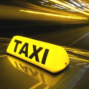 Такси Чапаевска