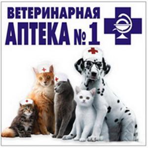 Ветеринарные аптеки Чапаевска